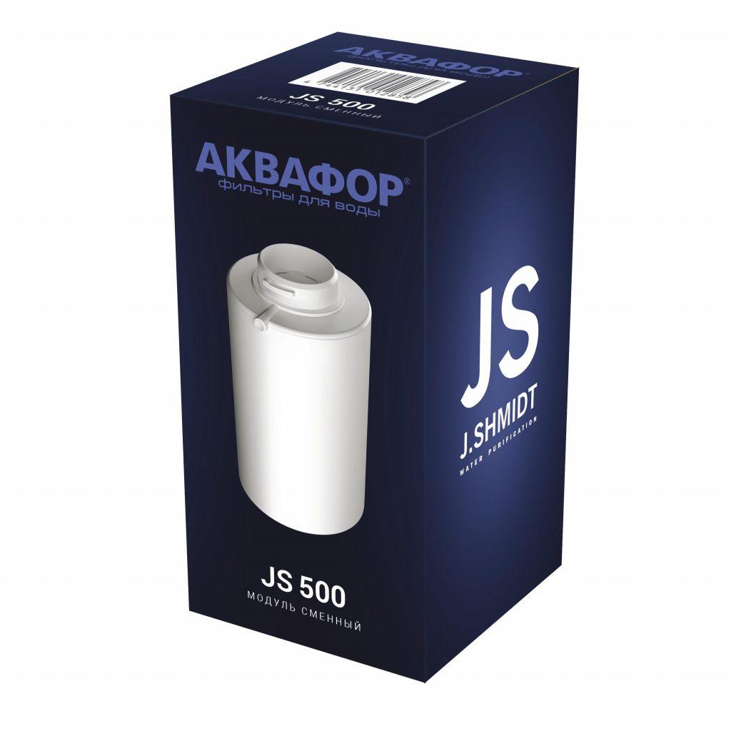 a500_cartridge_hq0