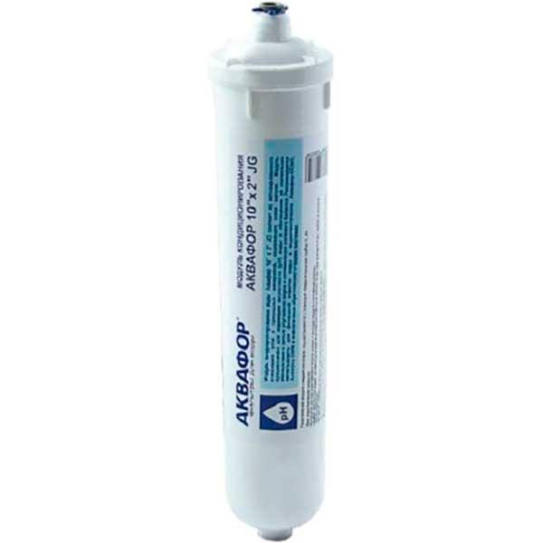 Модуль Аквафор для кондиционирования воды 10x2 JG
