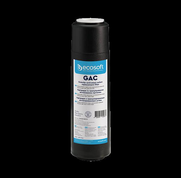 Картридж с гранулированным активированным углем Ecosoft 2,5х10